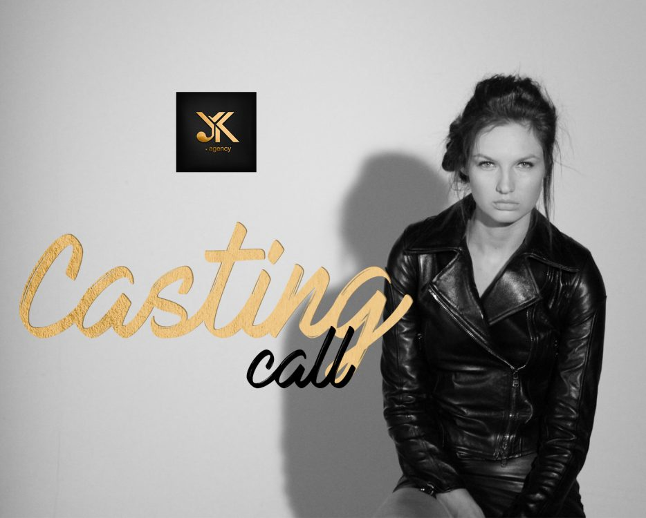 Casting Call: Request